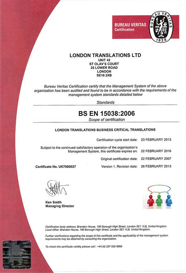BSEN 15038 quality certificate 2013 - 2014