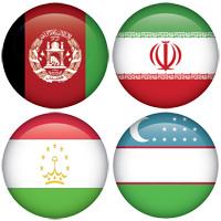 Persian (Farsi) language flags