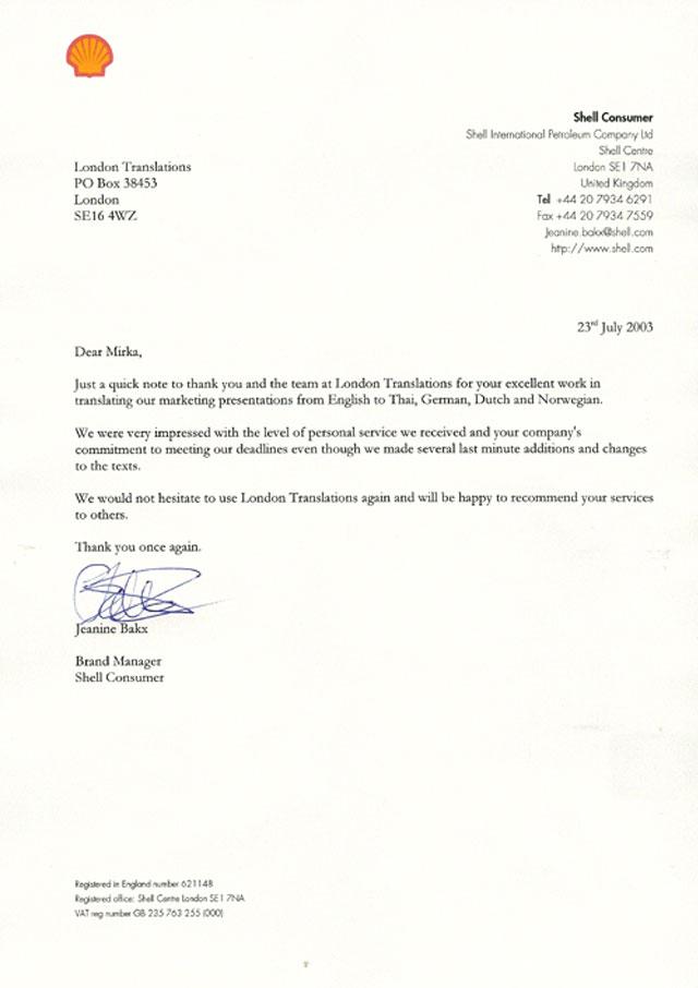 Shell Testimonial Letter