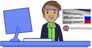 London Translation