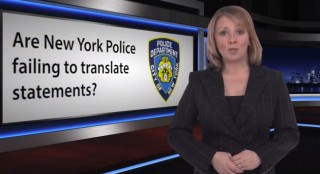 NYPD Translation Services