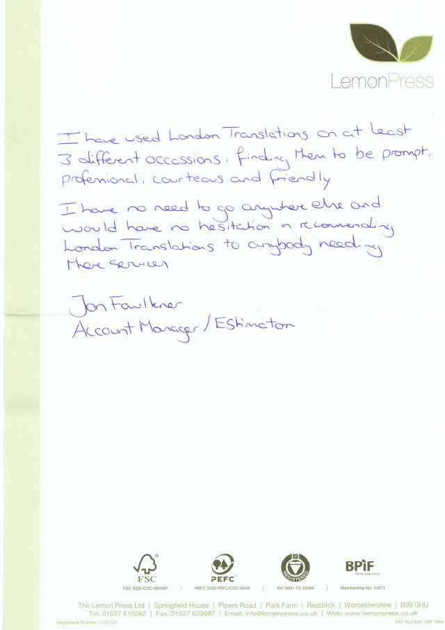 Lemon Press Testimonial Letter
