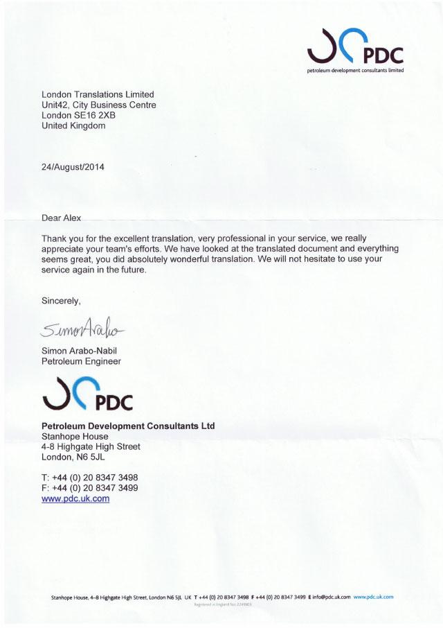 Petroleum Development Consultants testimonial letter