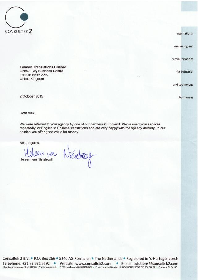 Consulteck2 testimonial letter