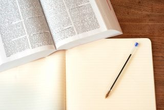 Legal dictionary and blank notebook